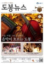 2014년11월호