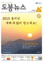 2015년1월호