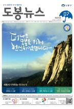 2014년7월호