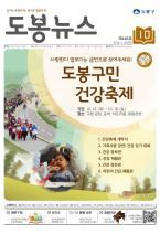 2014년10월호