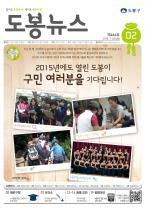 2015년2월호