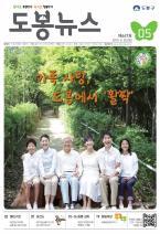 2015년5월호